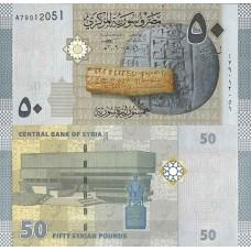 P.112 Syrie - Billet de 50 Pounds