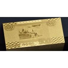 Reproduction billet Russie 100 roubles SOTCHI - Doré or fin 24 carats