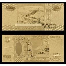 Reproduction billet Russie 5000 roubles -  Doré or fin 24 carats