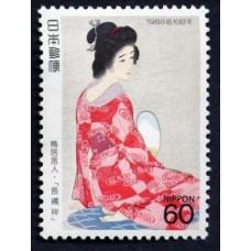 ART JAPONAIS - 100 TIMBRES DIFFERENTS