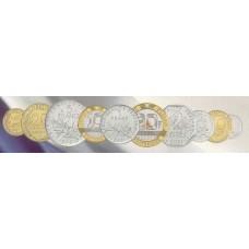 France 2001 - Série francs BU