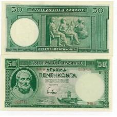P.107 Grece - Billet de 50 Drachmai
