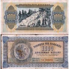 P.117 Grece - Billet de 1000 Drachmai