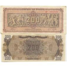 P.131 Grece - Billet de 200 Drachmai