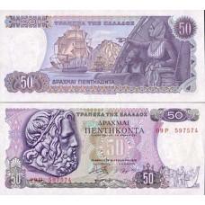 P.199 Grece - Billet de 50 Drachmai