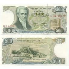 P.201 Grece - Billet de 500 Drachmai