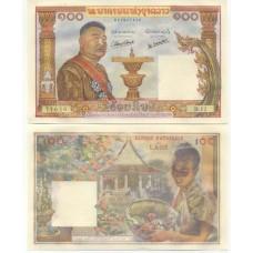 P.6 Laos - Billet de 100 Kip