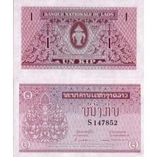 P.8 Laos - Billet de 1 Kip