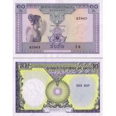 P.10 Laos - Billet de 10 Kip