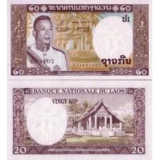 P.11 Laos - Billet de 20 Kip