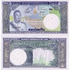 P.13 Laos - Billet de 200 Kip
