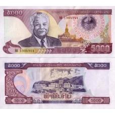 P.34 Laos - Billet de 5000 Kip