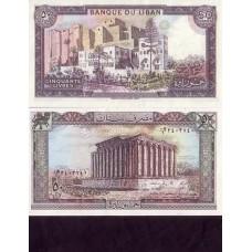 P.65 Liban - Billet de 50 Livres