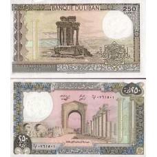 P.67 Liban - Billet de 250 Livres