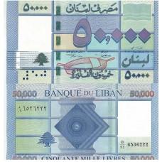 P.9999 liban - Billet de 50 000 livres